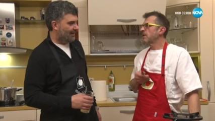 Вечеря за пионерчета и чавдарчета с Тодор Славков в ''Черешката на тортата'' (24.01.2020) - част 2