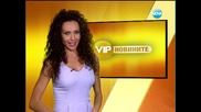 Вип Новини (25.06.2013 г.)