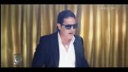 Gheysar - Migam Ke Bedooni (official Video)