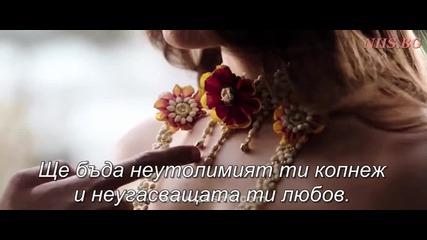 Panchi Bole С Бг Превод