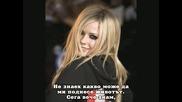 Avril Lavigne - I Will Be (bg Sub)