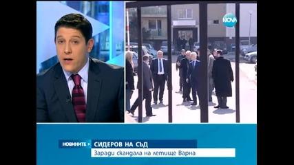 Делото срещу Сидеров за инцидента на Летище Варна влиза в съда - Новините на Нова
