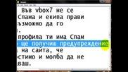 Спам от - us5007 -