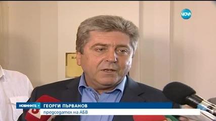 Депутатите събраха 180 подписа за промени в Конституцията (ОБЗОР)