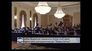 """Бойко Борисов предлага газов хъб край Варна като алтернатива на """"Южен поток"""""""