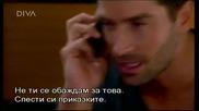 Лицето на отмъщението епизод 30 бг субтитри / El rostro de la venganza Е30 bg sub