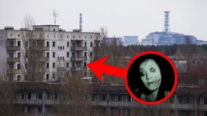 Мутирали Животни в Чернобил. Част 3