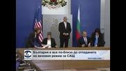 Джанет Наполитано и Цветан Цветанов подписаха споразумение между САЩ и България за борба с тежката престъпност