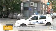Продължава разследването на убийството на бежанец в София