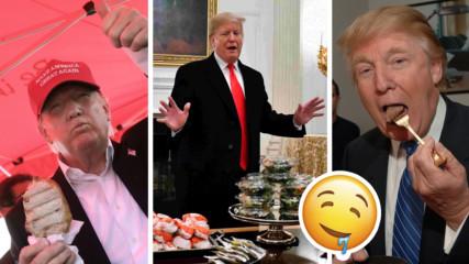 Как се храни Тръмп? Президентът на САЩ се храни като дете на 1 юли