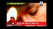 Surajs gift of love for Sandhya - -valentines Day special - Sbs
