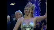 Suzana Jovanovic - - Tvoj Pogled