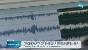НОВИ СКАНДАЛИ: Борисов отговори на Рашков, министърът с нови обвинения