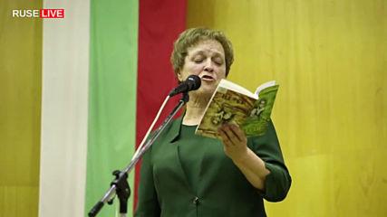 Думи - Надежда Захариева