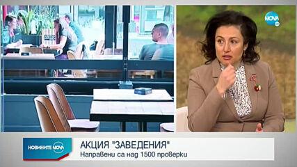Десислава Танева: Заведенията спазват противоепидемичните мерки след