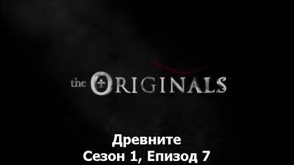 The Originals / Древните 1x07 [bg subs] / Season 1 Episode 7 /