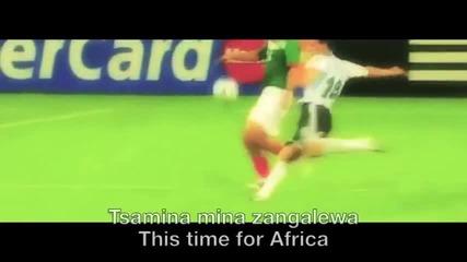 Shakira - Waka Waka ( This Time for Africa) + Download Link - Химн на Световното по Футбол 2010