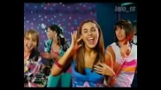 Вива Училищен Мюзикъл Мексико Бг Аудио 7 част