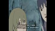 Naruto Shippuuden - Епизод 110 - Bg Sub