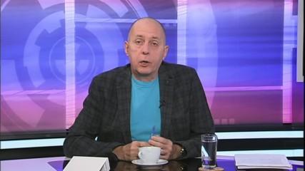 """""""Свободна зона в 9 без 5"""" 11 декември 2019 – сряда"""