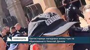 Протестиращи нападнаха министъра на образованието Николай Денков