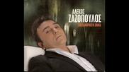 Алекос Зазопулос - Разбра Превод