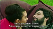 Мръсни пари и любов ~песента на Елиф и Йомер Бг.суб. Турция