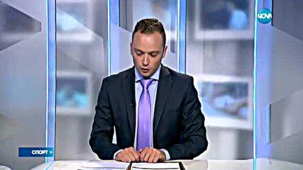 Спортни Новини (28.07.2016 - централна)