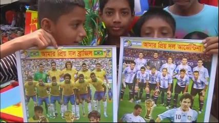 В Бангладеш станаха  аржентинци и бразилци за Мондиала