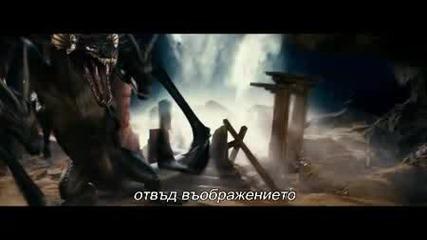 Мумията 3 (бг Трейлър)