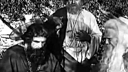 Солта - Сиромашка Радост (1958) по Елин Пелин