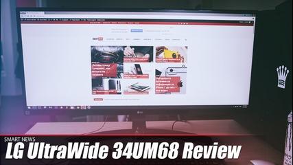 LG пусна нов UltraWide монитор идеален за игри