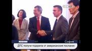 Циганите са бъдещето на България според Американския посланик у нас