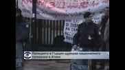 Полицията в Гърция щурмува националната телевизия в Атина