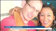 Една от жертвите на атентатите – майка на 3-годишни близначки