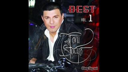 Toni Storaro i Burak Azis - Tq e vinovna 2010 Vbox7