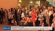 ИЗЛОЖБА ЗА 24 МАЙ: В Брюксел показват азбуката и историята ни с 3D шоу