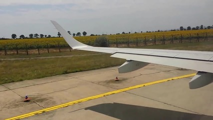 Излитане (летище Бургас)