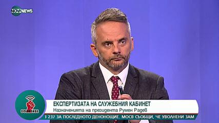 """""""Офанзива с Любо Огнянов"""": Гост е Валерия Велева, журналист"""