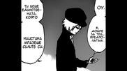 Bleach Manga 478 Преведена *hq