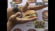 Уличен трик с хамбургер