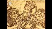 Свети Игнатий Богоносец - Игнажден