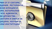 Gdpr - Регламент На Eс 2016 679 За Защита На Личните Данни