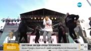 50 000 на благотворителния концерт на Ариана Гранде в Манчестър