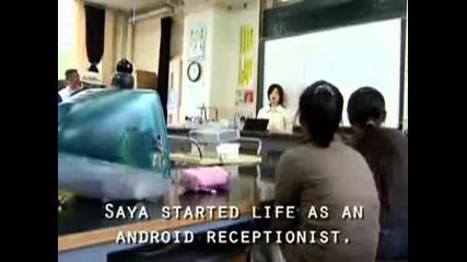 !!! !!! робот учител