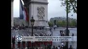 Франция отбеляза 68 години от края на Втората световна война