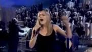 Anna Oxa - Storie, 1997