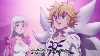 Nanatsu No Taizai: Fundo No Shinpan [ Бг Субс ] episode 13 Високо Качество.