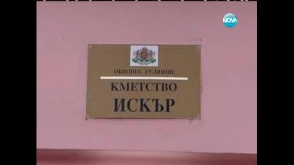 Разследване - Крадлив директор в гимназия - 15.04.2012