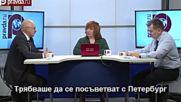 4/14. Претензии Александра Iii к Софии.